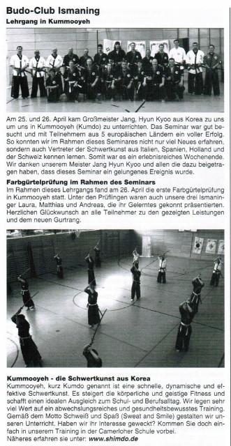 독일 신문 기사(331x640)